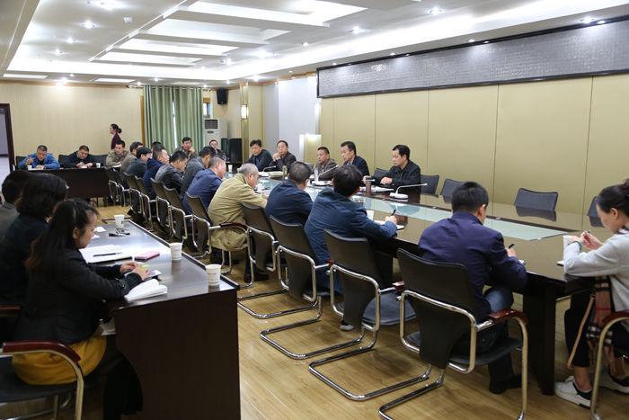 荆州中院召开院务会 部署党的十九大期间安保维稳工作